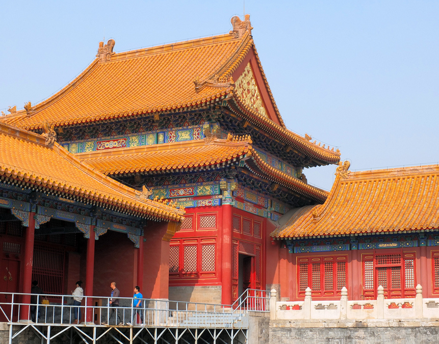 Chinese History & Museum Tour