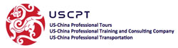 China Professional Tours